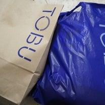 お得すぎる東武百貨店・期末決算下板橋倉庫バーゲンへ☆の記事に添付されている画像