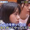 【ラストアイドル】4th第16回「ラスアイ団体行動⑥」感想まとめ