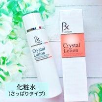 イデアルポーから2タイプのお化粧水をご紹介の記事に添付されている画像