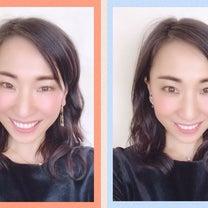 ☆ パーソナルカラーメイクをプチプラオーガニックパレットで ☆の記事に添付されている画像