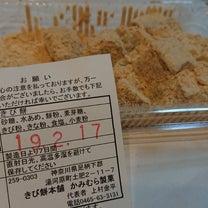 湯河原 きび餅 かみむら製菓の記事に添付されている画像