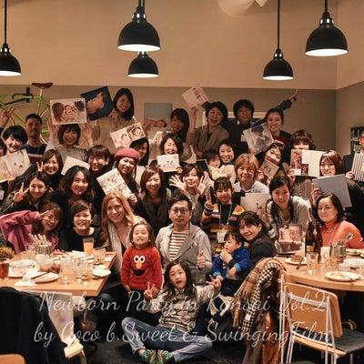 学びの時間 大阪でのニューボーンパーティー セミナーに参加してきました。の記事に添付されている画像