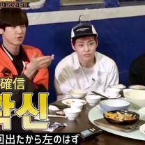 EXO あみだで世界旅行 EP.12 台湾料理 車内 ゲーム 日本語訳 その1 の記事に添付されている画像