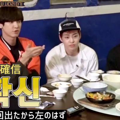 EXO あみだで世界旅行 EP.12 台湾料理 車内 ゲーム 日本語訳 その1の記事に添付されている画像