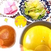 今日のお昼ごはん2/17✼の記事に添付されている画像