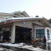 三沢 星野リゾート青森屋へ行ってきた:その1の記事に添付されている画像