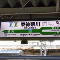ヨコハマ鉄道模型フェスタに行ってきたの記事に添付されている画像