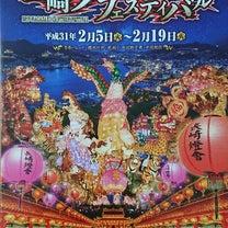 長崎ランタンフェスティバルの記事に添付されている画像