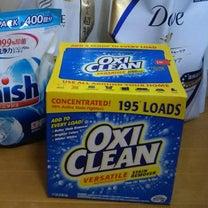 風呂床初オキシ漬けと風呂釜掃除(次回は8月の3週目だよ)の記事に添付されている画像