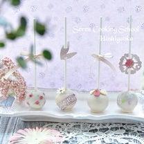 【満席】3月ケーキポップス レッスン2種☆の記事に添付されている画像