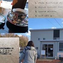 【新カフェ】歩いて3分Aru de Cocoチーズケーキとコーヒーoneコインの記事に添付されている画像