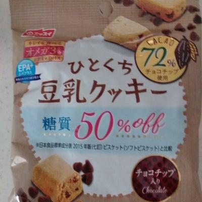 ひとくち豆乳クッキーの記事に添付されている画像