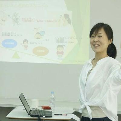 『職場の人間関係に活かすマインドフルネス』講座の記事に添付されている画像