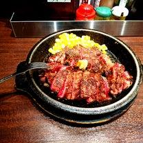 今さら、「いきなりステーキ」!の記事に添付されている画像