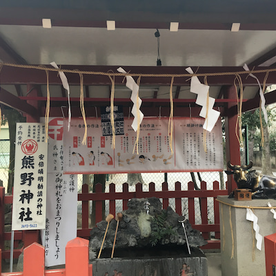 Kameari Katori Shrine, Tokyoの記事に添付されている画像