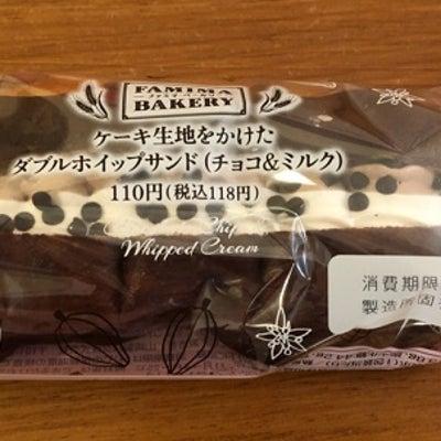 ケーキ生地をかけたダブルホイップサンド(チョコ&ミルク)(ファミリーマート)の記事に添付されている画像