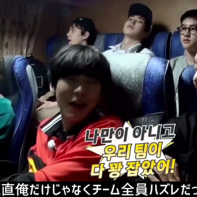 EXO あみだで世界旅行 EP.12 台湾料理 車内 ゲーム 日本語訳 その2 の記事に添付されている画像