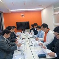 介事連北海道支部 設立準備会の記事に添付されている画像