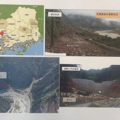 第二次補正予算が広島3区関連事業に順調に配分の記事に添付されている画像