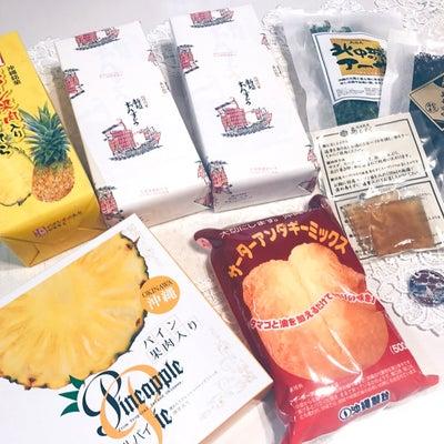 【美味しい!】お菓子や小物、沖縄そば等【沖縄土産】の記事に添付されている画像