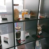 薬研こしぇる茶の記事に添付されている画像