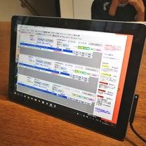マイクロソフト Surface Go (128GB/8GB) MCZ-00014の記事に添付されている画像