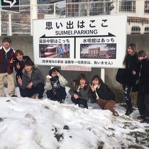平成最後の冬合宿⛄️の画像