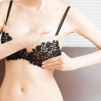 下着の付け方1つでバストアップ!!!!♡♡の記事に添付されている画像