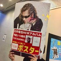 参加しました【2/16 米米CLUB『おかわり』ツアー・東京府中公演】の記事に添付されている画像