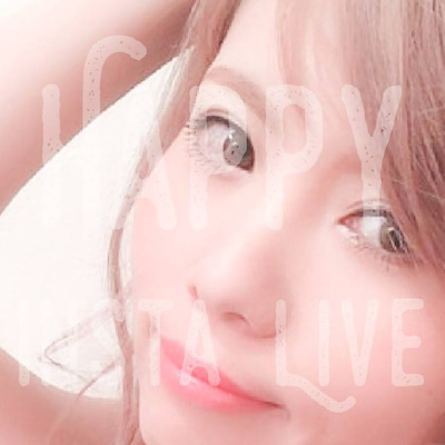 【Happyちゃん】「憧れだったあの人」に会う インスタライブの記事に添付されている画像