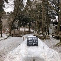 金剛山 ⑦の記事に添付されている画像