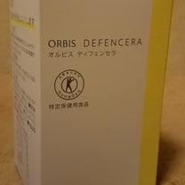 飲む次世代スキンケア【ORBIS DEFENCERA(オルビスディフェンセラ)】の記事に添付されている画像