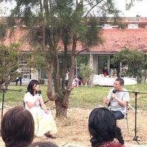 ちいさいまつり♪ 末澤輝之さんとのトークライブレポの記事に添付されている画像