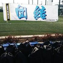 FC下川前橋  2月17日(日)  中毛4年生大会2日目の記事に添付されている画像