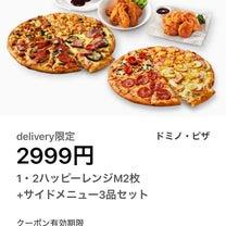 ♪夜ご飯(๑˙❥˙๑)♪の記事に添付されている画像