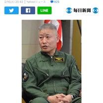 レーダー照射「間違いない」 海自哨戒機部隊司令、改めて断言!の記事に添付されている画像
