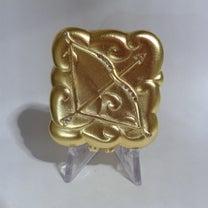 Sagittarius(射手座)の記事に添付されている画像
