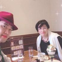 【開催しました】弱音を吐いてみましょう会 東京五反田にての記事に添付されている画像
