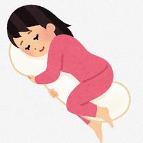 枕は低く!の記事に添付されている画像