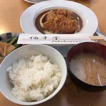 美味しいカツカレー:冬の軽井沢の記事に添付されている画像
