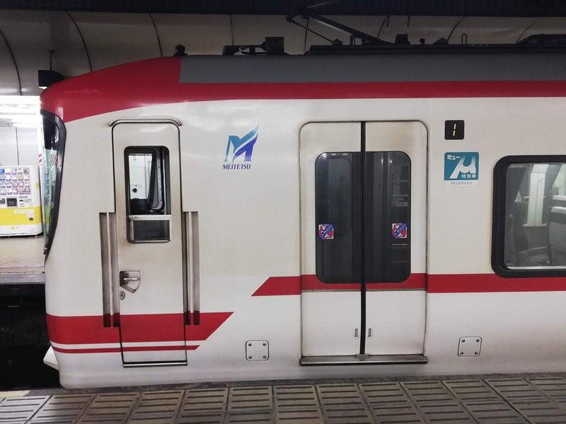名鉄1700系 特別車 乗車記   仙台はやての乗り物ブログ