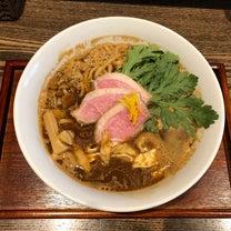 Ra-men 赤味噌@メンドコロ Kinariの記事に添付されている画像
