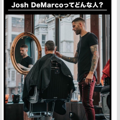 岐阜各務原ドレッシング バーバースタイル 大阪に!アメリカから来た理美容師に会いの記事に添付されている画像