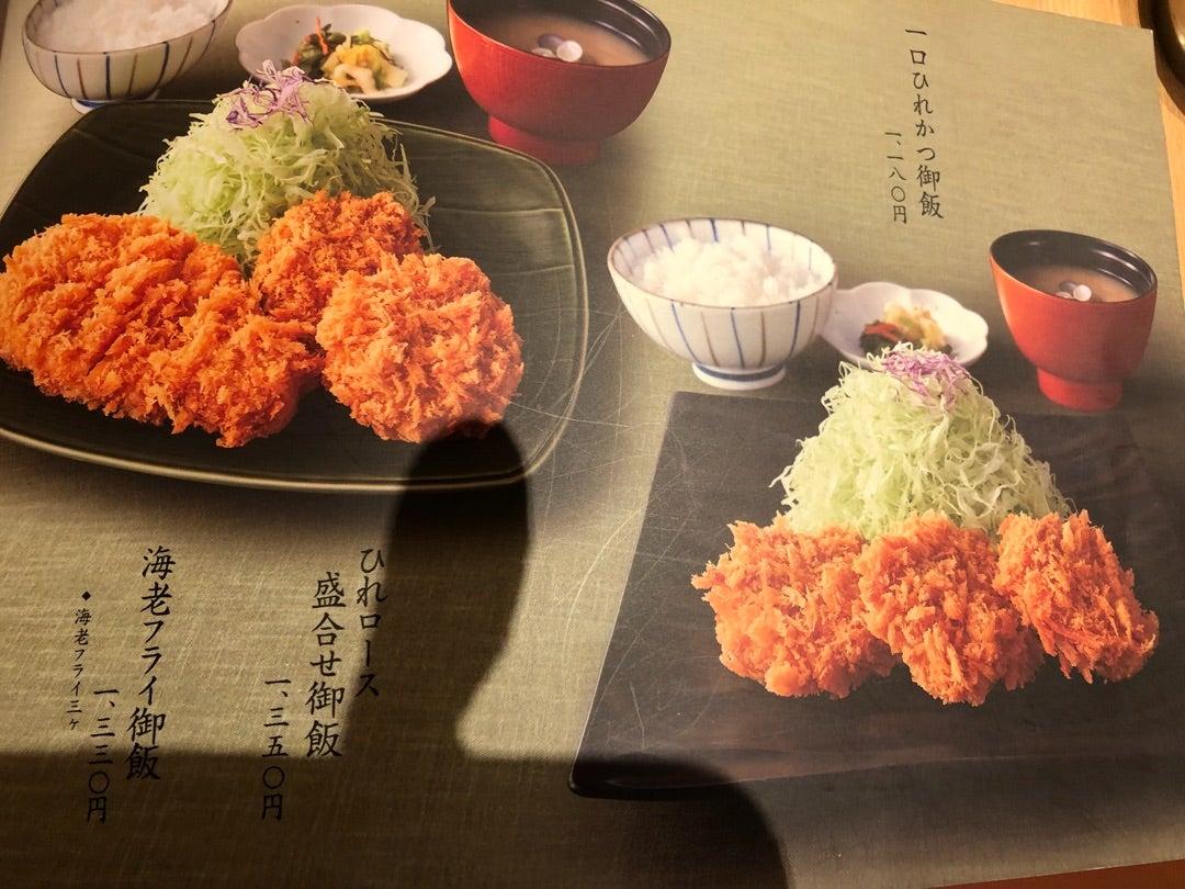 イクスピアリにあるとんかつ和幸の一口ひれかつご飯は、女性に大人気のメニューです。