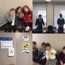 ECCジュニア英語二次試験終わりました!の記事に添付されている画像