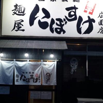 にぼすけさんに、行って来ました(*^^*)の記事に添付されている画像