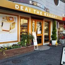 *食パン専門店の食パン*の記事に添付されている画像