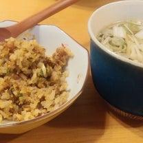久しぶりの手料理(^o^)の記事に添付されている画像