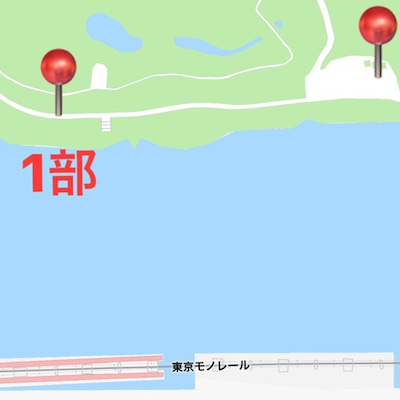 24日(日)大井ふ頭中央海浜公園*予約受付中の記事に添付されている画像