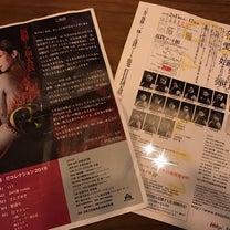 和太鼓の記事に添付されている画像